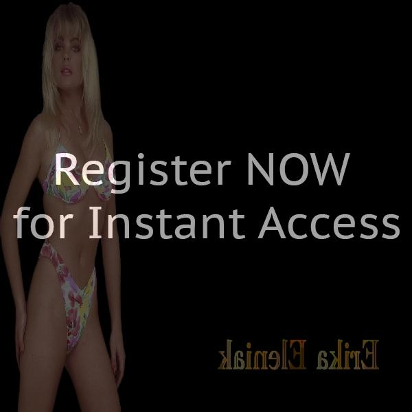 Get paid to 57028 nude